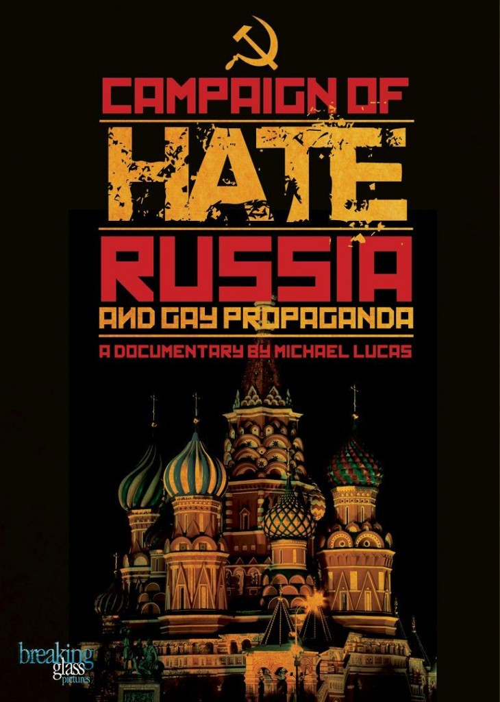 """Campaign of Hate"" Cover"